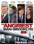 The Angriest Man In Brooklyn (2014) (DVD) (Hong Kong Version)