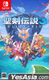 Seiken Densetsu 3 Trials of Mana (Japan Version)