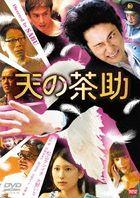 Chasuke's Journey (DVD) (English Subtitled) (Japan Version)