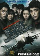 R2B: Return To Base (2012) (DVD) (Thailand Version)