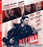 Haywire (2011) (VCD) (Hong Kong Version)