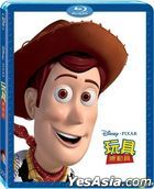 Toy Story (1995) (Blu-ray) (Taiwan Version)