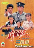 新紥师兄 (1984) (DVD) (第2辑: 21-40集) (国/粤语配音) (数码修复) (TVB剧集)
