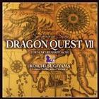 Symphonic Suite 'Dragon Warrior VII (Dragon Quest VII Eden no Senshitachi)' (Japan Version)