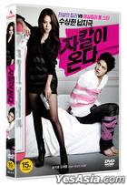 Code Name: Jackal (DVD) (Single Disc) (Korea Version)