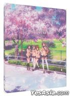 Clannad (Blu-ray) (Ep. 1-49) (Steelbook) (US Version)