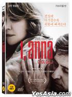 I, Anna (DVD) (Korea Version)