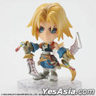 Final Fantasy : Trading Arts Kai mini Zidane Tribal