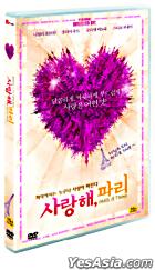 Paris, Je t'aime (DVD) (Korea Version)