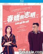 Love Off the Cuff (2017) (Blu-ray) (Hong Kong Version)