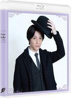 Kafuka No Tokyo Zetsubou Nikki (Blu-ray)(Japan Version)