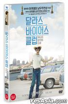 Dallas Buyers Club (2013) (DVD) (Korea Version)