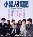 The Yuppie Fantasia (1989) (VCD) (2017 Reprint) (Hong Kong Version)