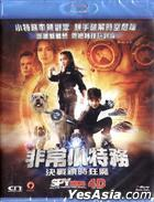 Spy Kids: All the Time In The World (2011) (Blu-ray) (Hong Kong Version)