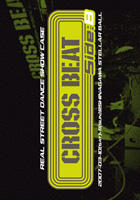 REAL STREET DANCE SHOW CASE CROSS BEAT SIDE B (Japan Version)