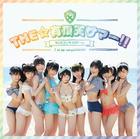The Uchouten Summer (Niji)(Japan Version)