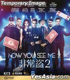 非常盜 2 (2016) (DVD) (香港版)