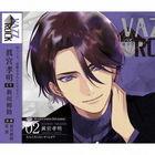 'VAZZROCK' bi-color Series 3rd Season (2) 'Mamiya Takaaki - Amethyst x Citrine - Otona ni Naranai Kimi to Boku' (Japan Version)