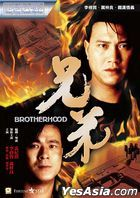 Brotherhood (1986) (DVD) (2020 Reprint) (Hong Kong Version)