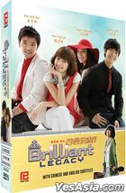 Brilliant Legacy (DVD) (End) (Multi-audio) (English Subtitled) (SBS TV Drama) (Singapore Version)