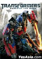 Transformers: Dark Of The Moon (2011) (DVD) (Hong Kong Version)