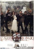Salaryman Cho Han Ji (DVD) (End) (Multi-audio) (SBS TV Drama) (Taiwan Version)