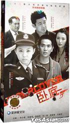 Undercover (H-DVD) (End) (China Version)