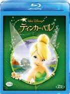 Tinker Bell (Blu-ray) (Japan Version)