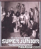 Super Junior Vol. 2 Repackage (CD Only)