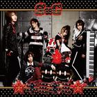 GimiGimi (SINGLE+DVD)(First Press Limited Edition B)(Japan Version)