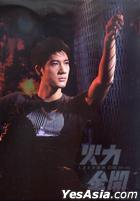 Leehom New + Best Selections (Preorder Version)