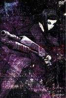 Ergo Proxy Vol.1 (First Press Limited Edition) (Japan Version)