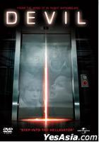 Devil (DVD) (Hong Kong Version)