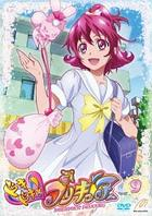 Dokidoki! PreCure Vol.9 (DVD)(Japan Version)