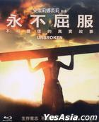 Unbroken (2014) (Blu-ray) (Taiwan Version)