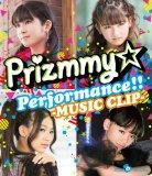 Performance☆-MUSIC VIDEO- [BLU-RAY](Japan Version)