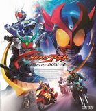 Kamen Rider Agito (Blu-ray) (Box 3) (Japan Version)