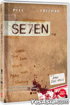 Seven (DVD) (Korea Version)
