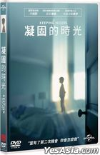 The Keeping Hours (2017) (DVD) (Taiwan Version)
