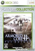 Armored Core for Answer (Platinum Collection) (Japan Version)