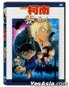 Detective Conan The Movie: Zero The Enforcer (DVD) (Hong Kong Version)