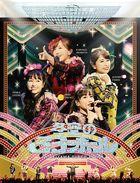 MOMOIRO CHRISTMAS 2019 Fuyuzora no Mirror Ball- LIVE [BLU-RAY] (Japan Version)