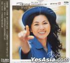 The Best Collection Of Popular Music - Fong Fei Fei Vol.1 (2CD)