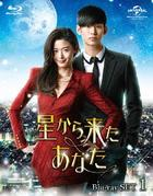 You Who Came From the Stars (Blu-ray) (Vol. 1) (Japan Version)