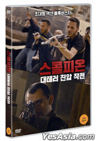 Scorpion (DVD) (Korea Version)