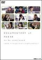 Documentary of AKB48 to be continued 10 Nengo, Shojo Tachi wa Ima no Jibun ni Nani wo Omounodaro? (DVD) (Japan Version)