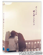 The Liar and His Lover (DVD) (Korea Version)
