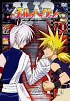 Mar Heaven Z (DVD) (Vol.1) (Japan Version)