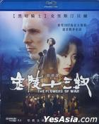 The Flowers Of War (2011) (Blu-ray) (Taiwan Version)