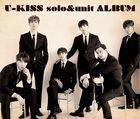 U-KISS Solo & Unit Album (ALBUM+DVD) (Japan Version)